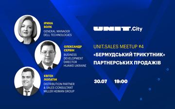 Buy tickets to UNIT.Sales Meetup #4 | «Бермудський трикутник» партнерських продажів: