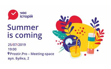 Buy tickets to Час історій: Summer is coming:
