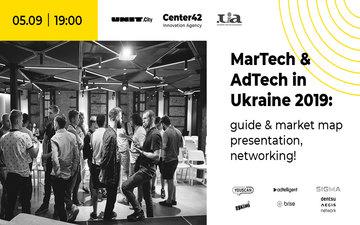 Buy tickets to SOLD OUT: MarTech & AdTech. Made in Ukraine: презентація карти ринку, дослідження, нетворкінг лідерів ринку!: