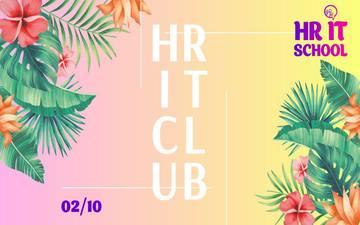 Купить билеты на HR IT Club: