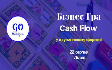 Buy tickets to БІЗНЕС-ГРА CASHFLOW У ЛЬВОВІ 22/08/2019: