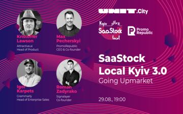 Придбати квитки на SaaStock Local Kyiv 3.0: Going Upmarket: