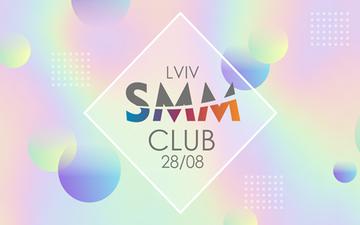 Buy tickets to Lviv SMM Club: