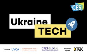 Придбати квитки на Ukraine Tech Day: