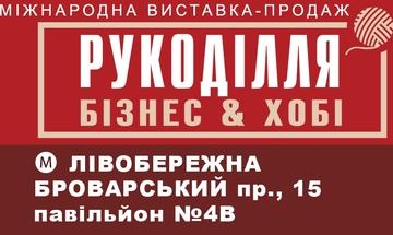 Buy tickets to XXII Международная выставка