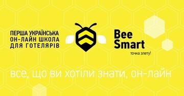 Buy tickets to 4-ий Львівський Форум готелярів і рестораторів  «Люди і реальні проекти, які вчать і надихають!»: