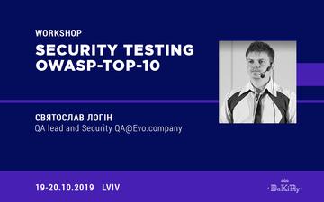 Придбати квитки на Воркшоп інтенсив Security Testing OWASP-Top-10: