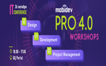 Buy tickets to IT conference MobiDev PRO 4.0 Workshops: