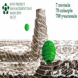 Buy tickets to KYIV PROJECT MANAGEMENT DAY 2019 VIDEO: