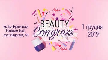 Buy tickets to Beauty Congress II: