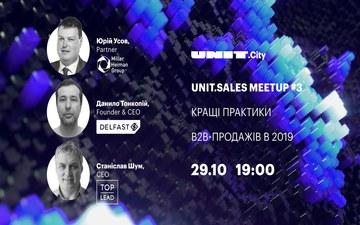 Kupić bilety na UNIT.Sales Meetup #5 | Кращі практики В2В продажів 2019:
