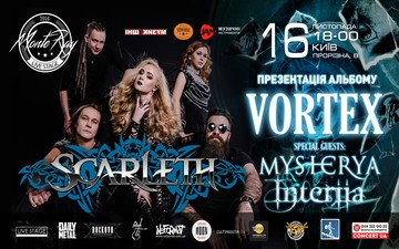 Buy tickets to Scarleth - презентация альбома