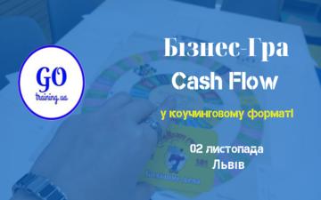 Купить билеты на БІЗНЕС-ГРА CASHFLOW У ЛЬВОВІ 02/11/2019: