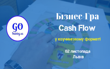 Buy tickets to БІЗНЕС-ГРА CASHFLOW У ЛЬВОВІ 02/11/2019: