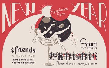 Придбати квитки на Speakeasy New Year Party 2020: