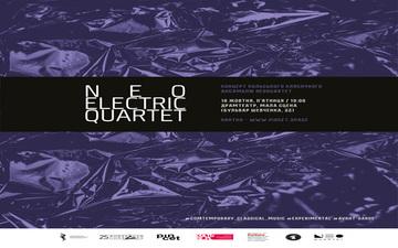 Buy tickets to NeoQuartet (contemporary classic) у Тернополі: