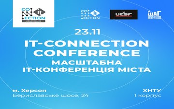 Buy tickets to IT CONNECTION CONFERENCE: