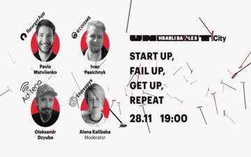 Придбати квитки на Hrabli Battle #5 @UNIT.City | Start up, Fail up, Get up, Repeat: