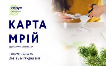 Buy tickets to Створення
