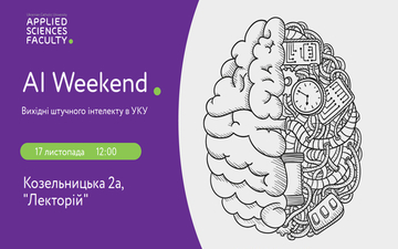 Buy tickets to AI Weekend: