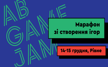 Buy tickets to AB Game Jam: