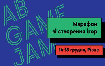 Придбати квитки на AB Game Jam: