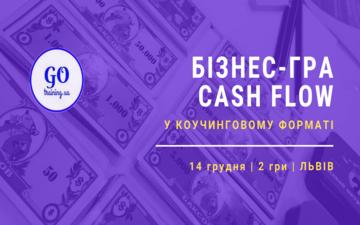 Buy tickets to БІЗНЕС-ГРА CASHFLOW У ЛЬВОВІ 14/12/2019: