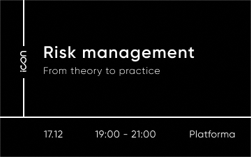 Buy tickets to Risk Management. From theory to practice: