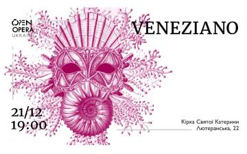 Buy tickets to Veneziano. Святковий концерт від Open Opera Ukraine: