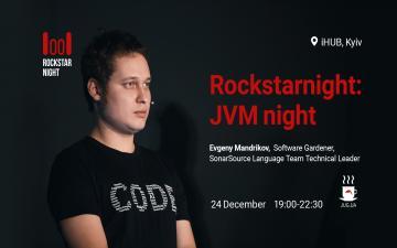 Придбати квитки на Rockstar Night: JVM night: