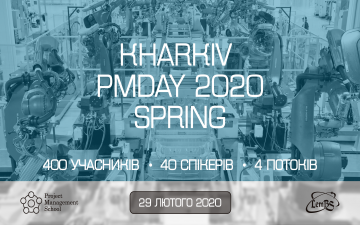 Kupić bilety na Kharkiv Project Management Day  2020 Spring :