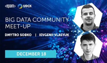 Купить билеты на Open BigData Community Meet-Up: Testing Big Data solutions & Analyzing application activities: