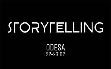 Придбати квитки на Storytelling 101   курс по сторітеллінгу: