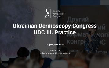 Buy tickets to Третий Украинский дерматоскопический конгресс UDC: