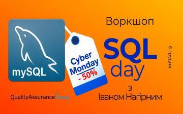 Kupić bilety na Воркшоп: SQL day з Іваном Нагірним: