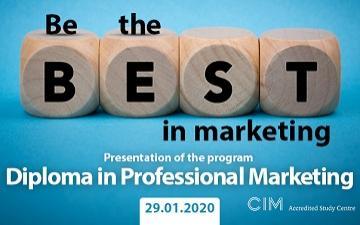 Kupić bilety na Презентація програми Diploma in Professional Marketing CIM: