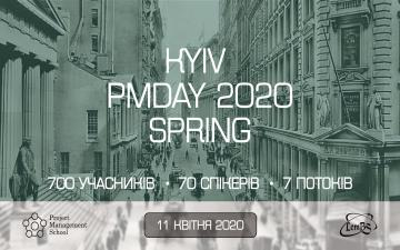 Buy tickets to Kyiv Project Management Day 2020 Spring: