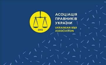 Buy tickets to Перша міжнародна конференція з аграрного права: