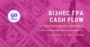 Купить билеты на БІЗНЕС-ГРА CASHFLOW У ЛЬВОВІ 15.02.2020: