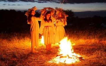 Buy tickets to Ритуал Освобождения: