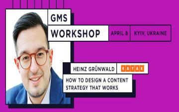 Купить билеты на Building a scalable content marketing strategy from scratch. Workshop by Heinz Grünwald, former Director of Content Marketing at KAYAK: