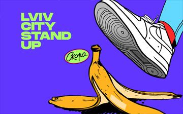 Купить билеты на Lviv City Stand Up 07/02/2020: