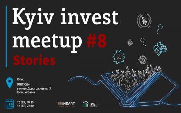 Kupić bilety na Kyiv Invest Meetup #8 :