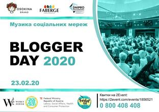 Buy tickets to BLOGGER DAY 2020: