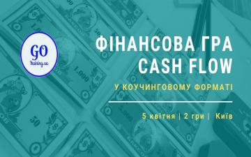 Kupić bilety na Cash flow в коучинговому форматі у Києві 05.04:
