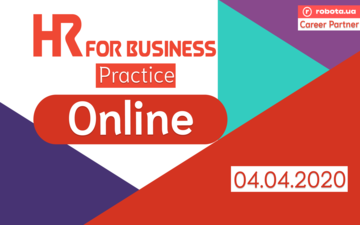 Buy tickets to HR for Business Practice:
