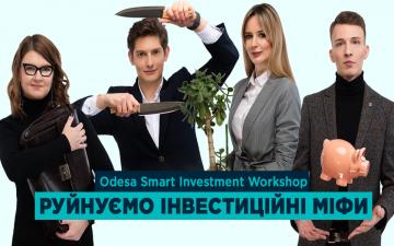 Buy tickets to Odesa Smart Investment Workshop – руйнуємо інвестиційні міфи: