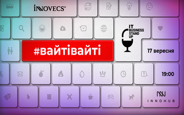 Buy tickets to IT Business Stand Up: #вайтівайті by Innovecs: