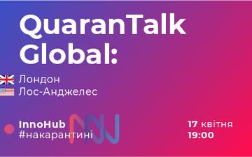 Buy tickets to QuaranTalk Global: Лондон і Лос-Анджелес: