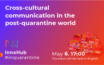 Buy tickets to Cross-cultural communication in the post-quarantine world:
